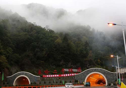 中铁集团电伴热合作项目